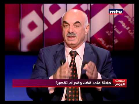 Beirut El Yaoum - Dr Mohammad Nour El Din - 08/10/2015