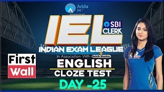 SBI CLERK PRE 80 Day Study Plan - Cloze Test By Anchal Mam  - D-25 | IEL | First Wall