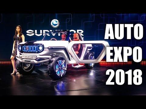 Auto Expo 2018   Concept cars & bikes, Upcoming cars & bikes, Custom cars & bikes, Vintage Cars.