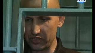 Находкинский Чикатило - Приговорённые пожизненно - 39 Приговорённые в