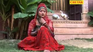 Moruda Moruda Rani Rangili Rajsthani Hot Dance Chetak Cassettes