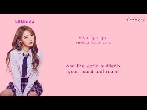 LeeBada - 「지금 뭐해」Crush on You [English Subs + Hangul + Romanization + Color Coded]