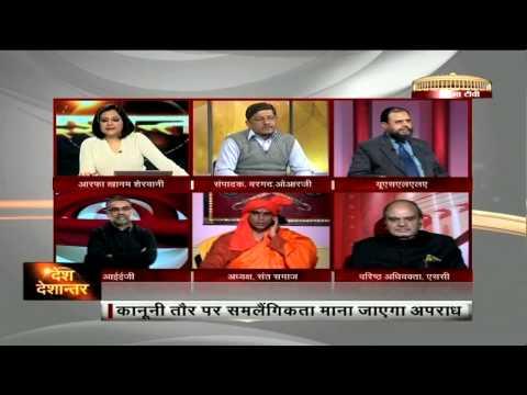 Desh Deshantar - SC's refusal to review judgement on Sec 377: The future of homosexuals in India