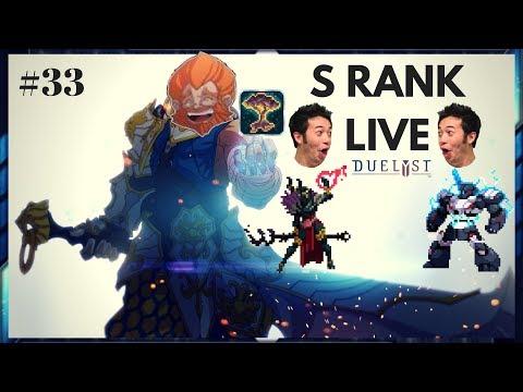 DUELYST S RANK LIVE #33 w/ TM25MD [Lyonar]: CLAIMing Victory! (Immortal Vanguard)