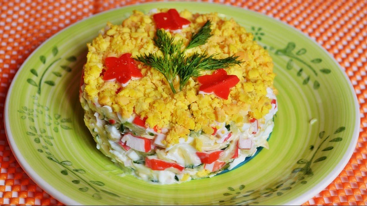 Простой салат с крабовыми палочками и огурцом - YouTube