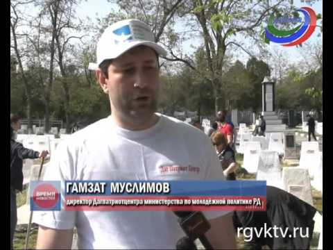 На территории Солдатского кладбища прошел субботник
