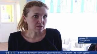 В Упоровском детском саду впервые начали преподавать английский язык
