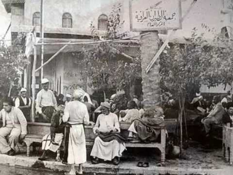 Ahmad Mukhtar Iraqi Cafe احمد مختار مقهى عراقي