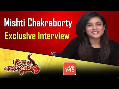 Babu Baga Busy Movie Heroine Mishti Chakraborty Exclusive Candid Interview | YOYO TV Channel