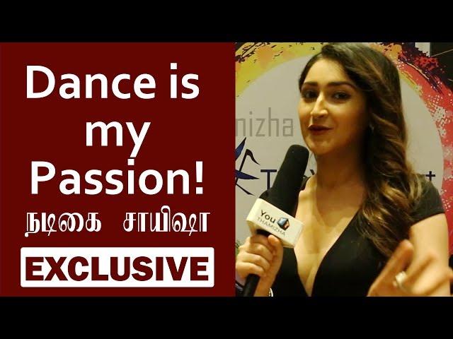 Dancing Is my passion   Actress Sayyeshaa   Exclusive   YouThamizha