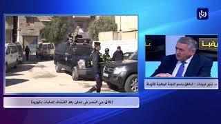 13/4/2020    عزل منطقة النصر بعد اكتشاف إصابات بكورونا في فحص عشوائي