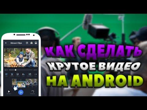 Лучший видео редактор