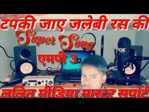 Tapki Jaye Jalebi Ras Ki Shivani New Dj Remix Song 2019