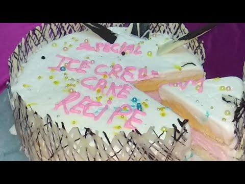 Ice Cream Cake Recipe = Cake Recipe = आइसक्रीम केक रेसिपी = स्पेशल केक रेसिपी