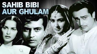 Sahib Bibi Aur Ghulam Full Movie   Guru Dutt   Meena Kumari Old Hindi Movie  Old Classic Hindi Movie