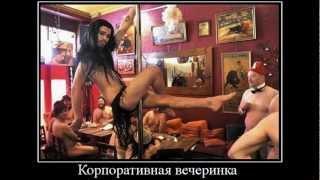 Квартиры посуточно.avi(, 2012-04-09T15:05:34.000Z)