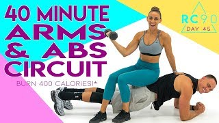 40 Minute Arms and Abs Circuit Workout 🔥Burn 400 Calories!* 🔥