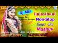 Superhit Rajasthani Nonstop Vivah Geet Mashup - जरूर सुने एकबार|YuvrajMewadi |चैनल को सबस्क्राइब