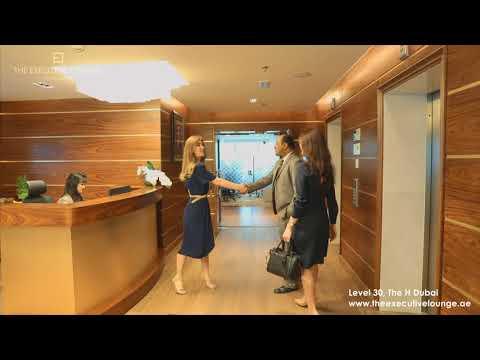 Executive Lounge Business Centre Dubai