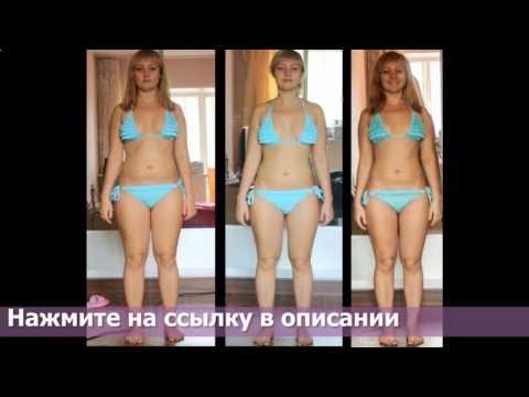 Джиллиан Майклз Похудение за 30 дней