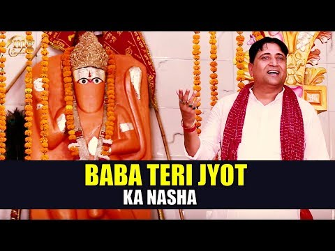 05 | Baba Teri Jyot Ka Nasha | 2018 सबसे सुपरहिट भजन | Narender Kaushik | New Balaji Bhajan 2018