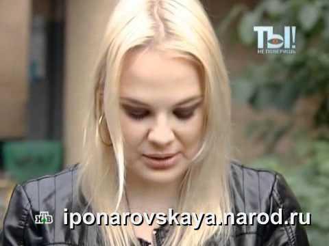 Ирина Маирко: биография, фото, история популярности. Чем