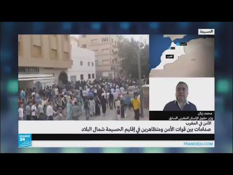 احتجاجات الحسيمة.. كيف يمكن تفسير استياء الملك المغربي من الحكومة؟  - نشر قبل 12 دقيقة