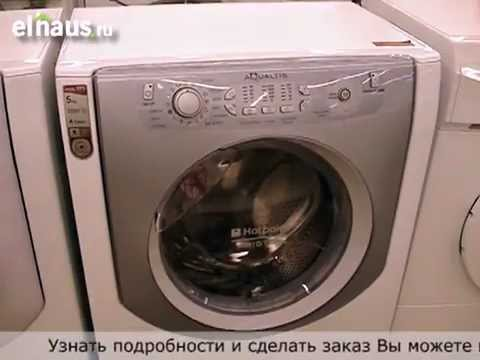 Обзор Hotpoint Ariston AQSL 05