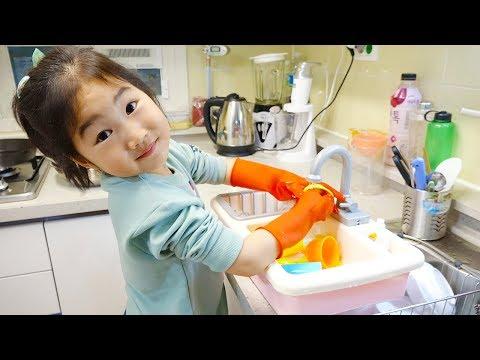 보람이의 콩순이 로봇청소기 장난감 청소놀이 Boram and Cleaning Toys