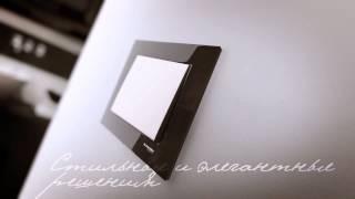 Смотреть видео Купить розетки и выключатели Unica