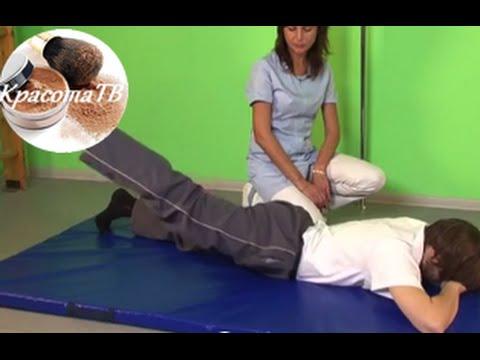 Презентация на тему: Тема: Лечебная физкультура в школе