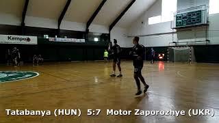 Handball. U17 boys. Sarius cup 2017. Tatabanya KC (HUN) - Motor Zaporozhye (UKR) - 11:12 (1st half)