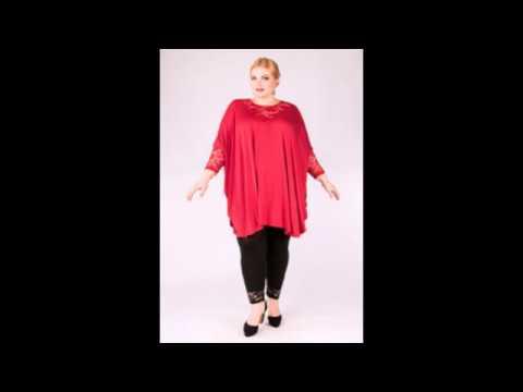 Одежда для полных женщин: платья, туники, блузки и повседневная одежда