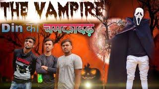 THE VAMPIRE :- DIN KA चमकादड़   R & B   RADON BROTHERS   COMEDY VIDEO   Gaurav Yash Deepak  Shubh