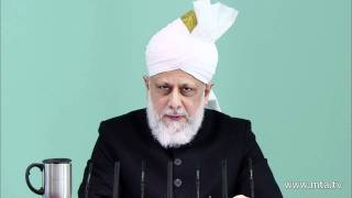 Friday Sermon 10th February 2012 (English)