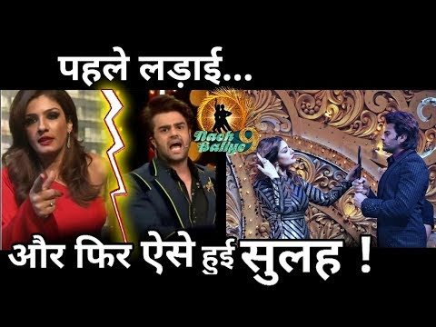 Nach Baliye 9: After fight, check how everything sorted between Raveena Tandon, Maniesh Paul ! Mp3