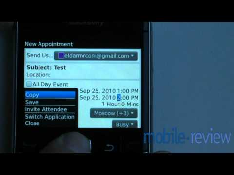 Blackberry OS 5.x Demo