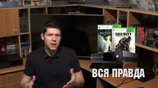 Игры Xbox 360 на Xbox One