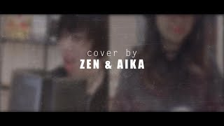【Aika x ZEN】인피니트(INFINITE)/Bad 【COVER】