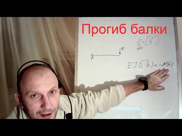Метод Верещагина. Определение прогибов балки методом Верешагина