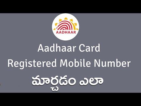 Want to change my number in aadhar card