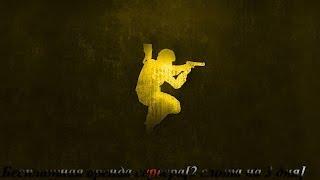 Бесплатная аренда сервера [Counter-Strike 1.6] !!!(, 2014-06-07T15:53:41.000Z)