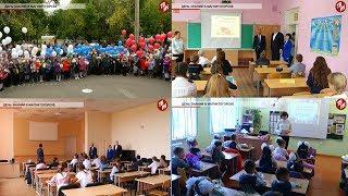 Время местное Эфир: 02-09-2019 - День знаний в Магнитогорске. Линейка в школе № 60.