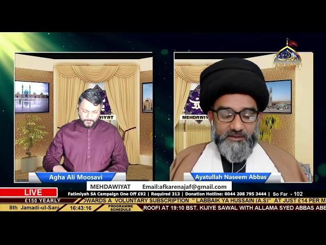 Mehdawiyat - Agha Ali Moosavi - Ayatullah Naseem Abbas Najafi - Ahlebait TV - 22nd Jan 2021
