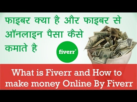 Earn Money online with Fiverr : Explained with proof  Hindi-Urdu