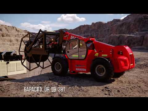 Manitou Global Mining Solutions - GLOBAL MINING SOLUTIONS