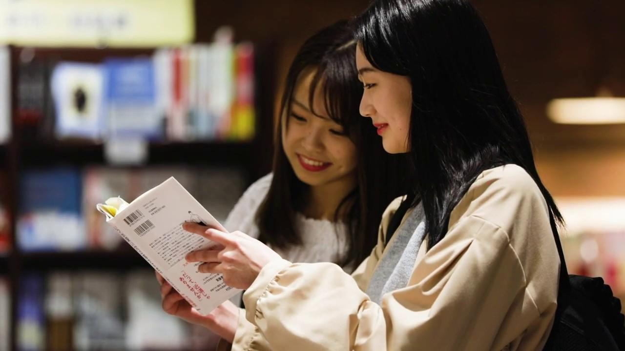 共立 女子 短期 大学 評判