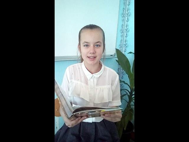 Изображение предпросмотра прочтения – АлександраСидорченко читает произведение «Доброту не купишь на базаре...» А.Д.Дементьевa