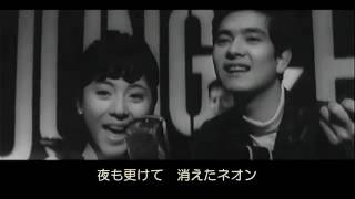 和泉雅子・山内賢 「二人の銀座」にカラオケ音源をぶっ込みました。当時...