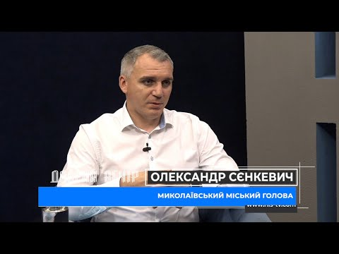 ТРК НІС-ТВ: Добрий вечір 04.07.20 Сєнкевич